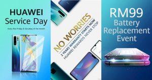 Huawei 2020 年福利不间断,手机额外一年保家 + RM99 更换电池优惠 + Huawei Service Day