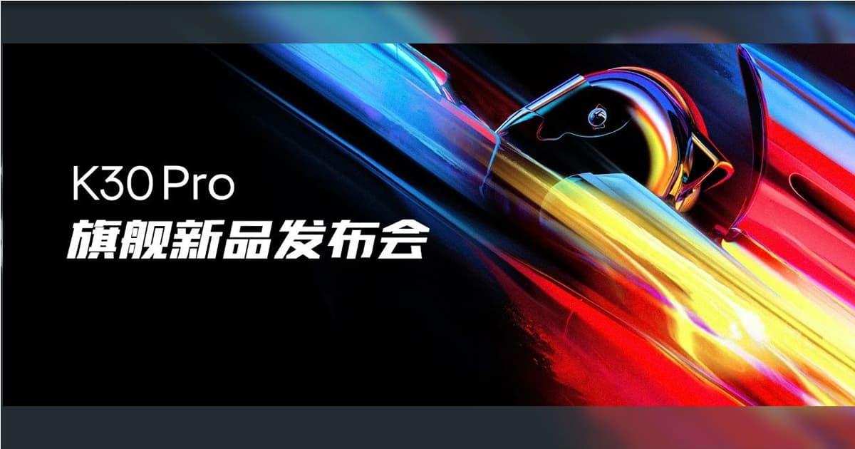 Redmi 旗下高通骁龙 865 处理器真旗舰—— Redmi K30 Pro,3 月 24 日见真章