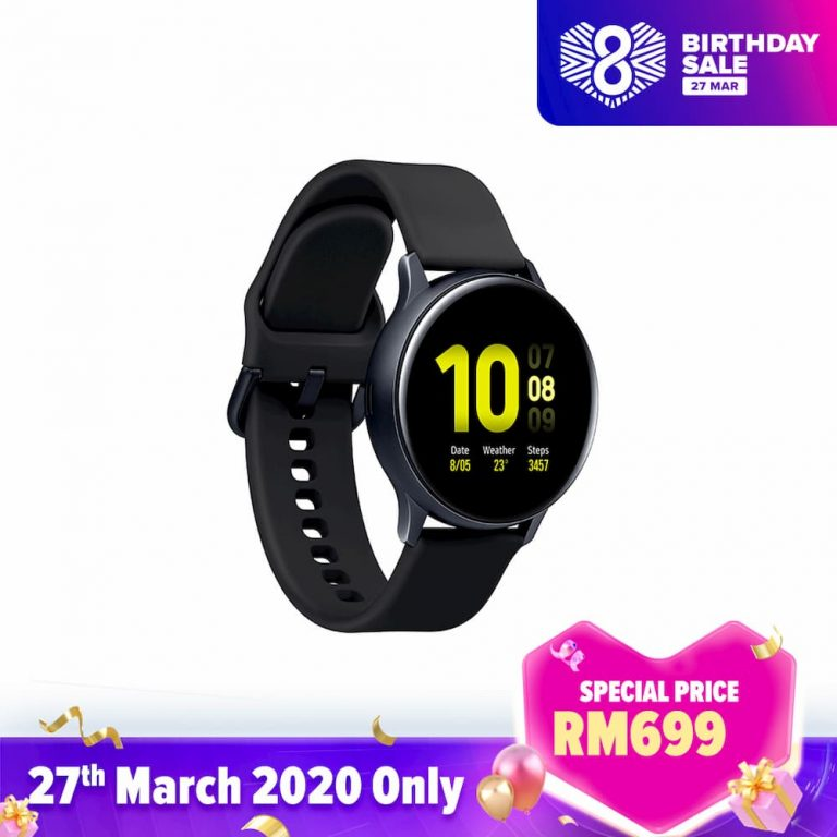 Samsung Galaxy Watch Active 2 40mm Aluminium