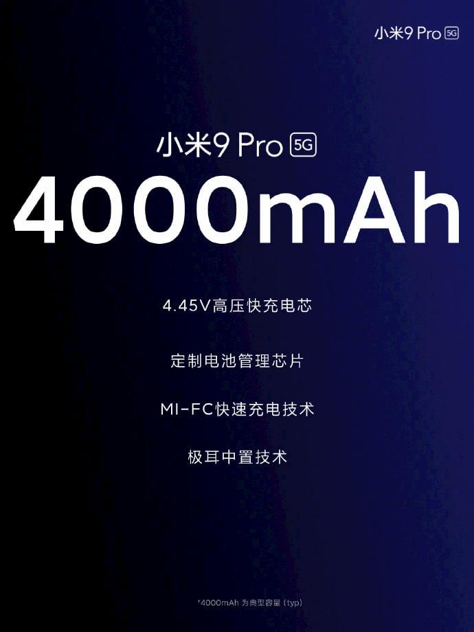小米 9 Pro 电池
