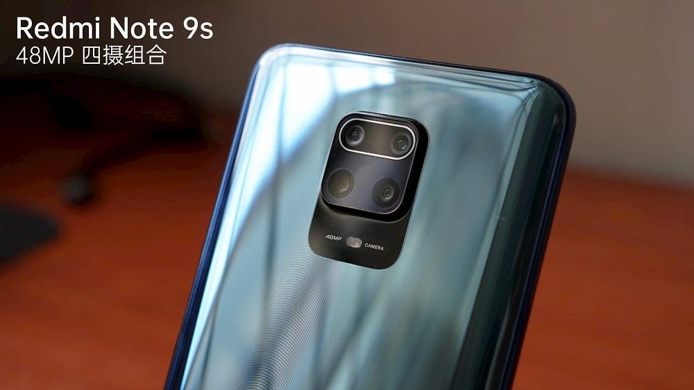 Redmi Note 9s 后置四颗镜头