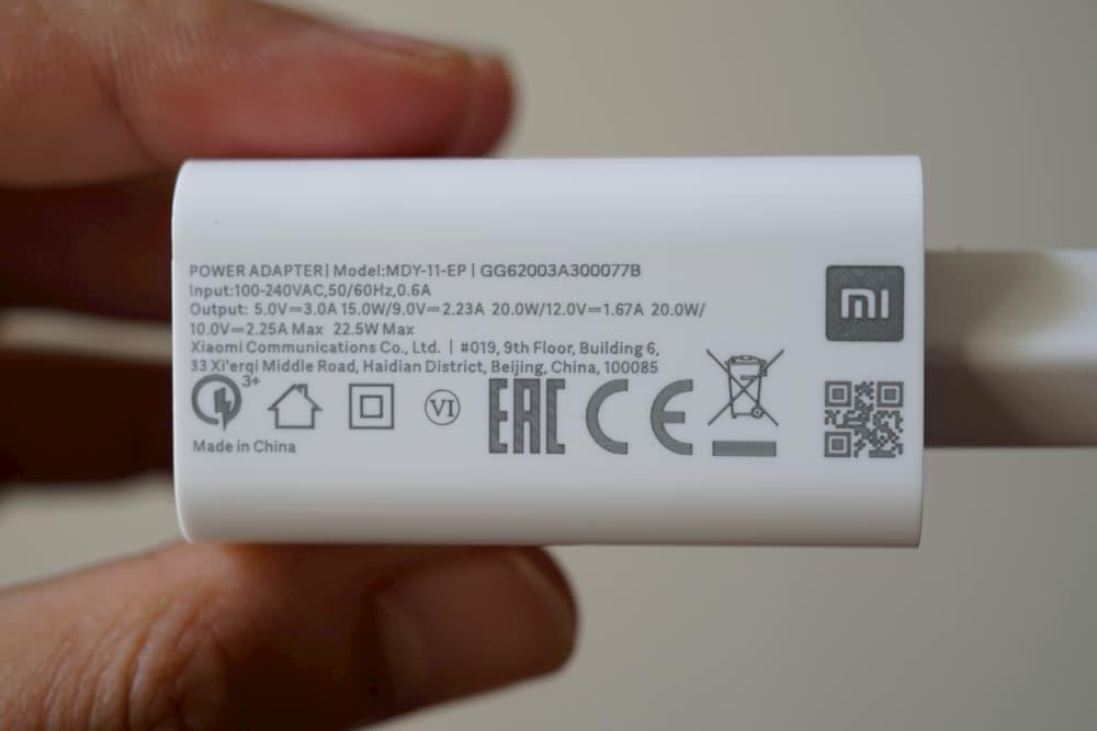 Redmi Note 9s 盒装附带的充电器