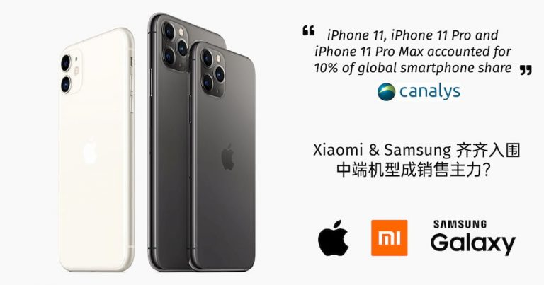 2020 Q1 智能手机出货量,iPhone  11 独占鳌头,前十仅苹果、三星、小米三家品牌!