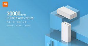 小米推出移动电源 3 30000mAh 快充版:超大容量,双向快充,6 月 18 小米商城发售