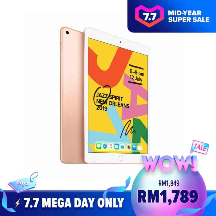 "iPad 7th Gen 10.2"" Lazada 7.7 Mid-Year Sales"