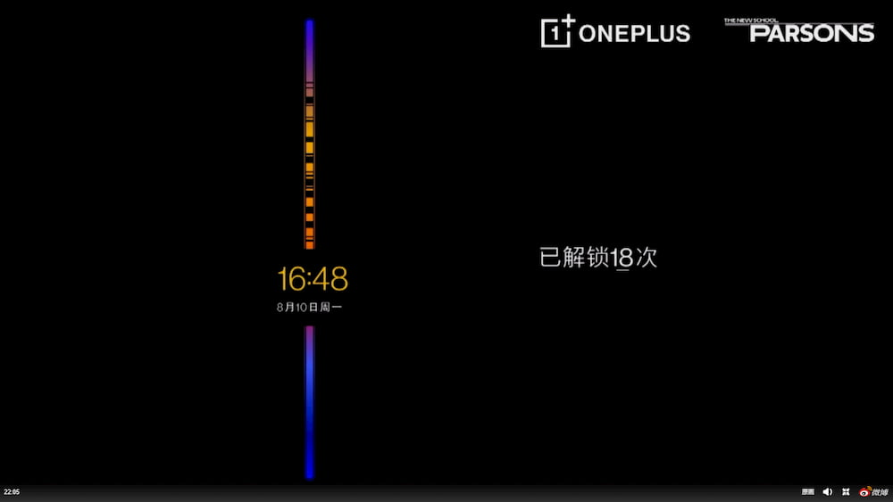 HydrogenOS 11 / OxygenOS 11 时光 Always On Display