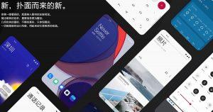 OnePlus 发布 HydrogenOS 11:全新设计界面让信息一目了然,优化单手操作,开发者预览版即日开放下载