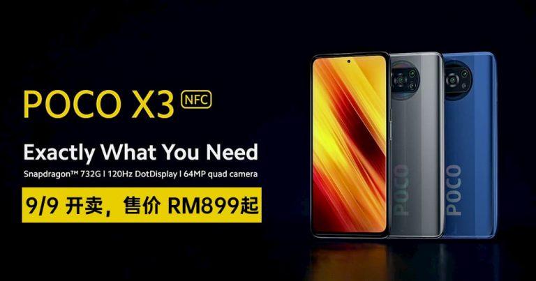 POCO X3 正式亮相:高通骁龙 732G + 120Hz 刷新率 + 立体扬声器,售价 RM899 起!