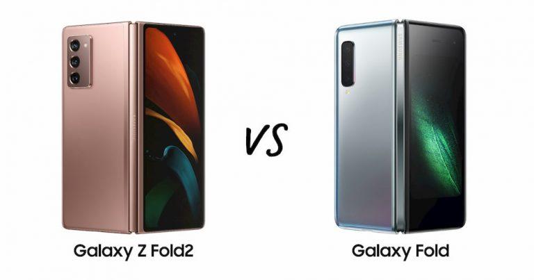 【规格大比拼】快速看懂 Samsung Galaxy Z Fold2 VS Galaxy Fold 有哪些升级