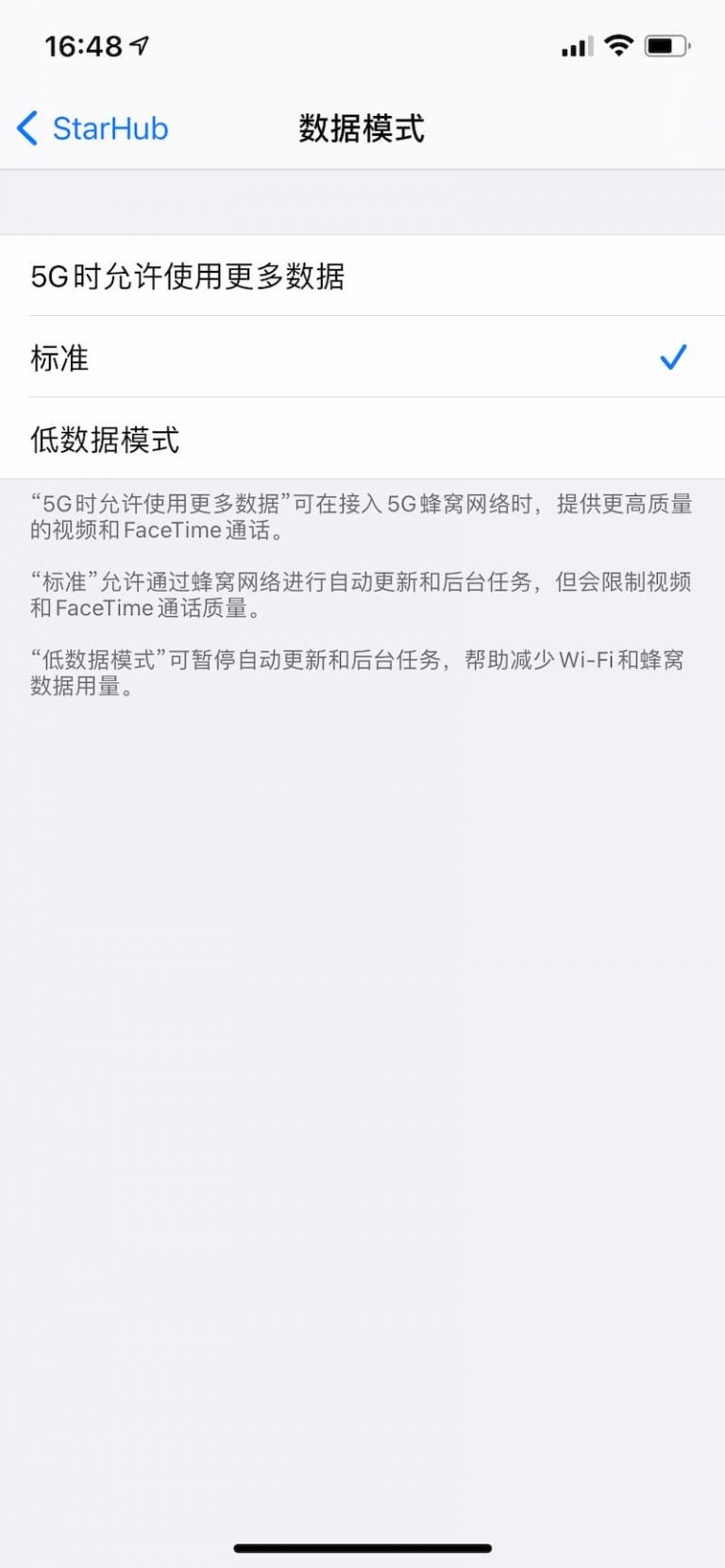 "iPhone 12 Pro 评测 - 此 ""Pro"" 很重要? 38"