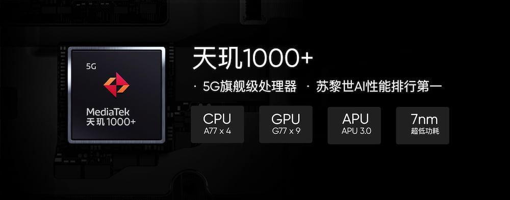 realme X7 Pro 5G 搭载天玑 1000+ 芯片