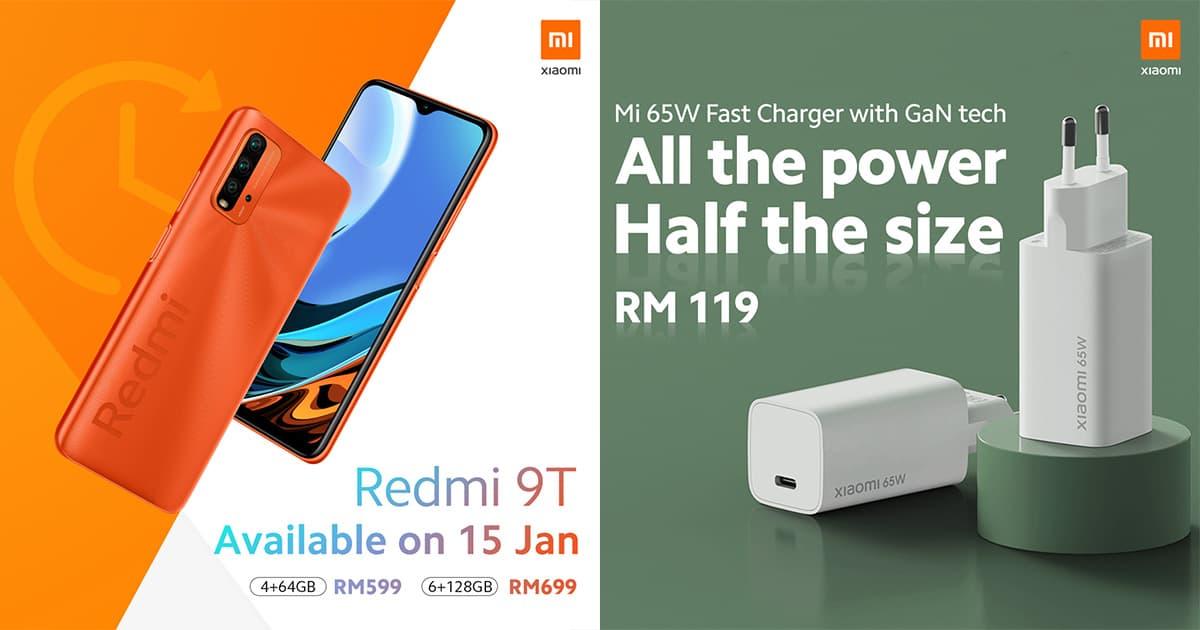 "Redmi 9T 发售信息确认:1 月 15 首卖,价格 RM599 起;还带来了""黑科技"" 65W GaN 充电器"