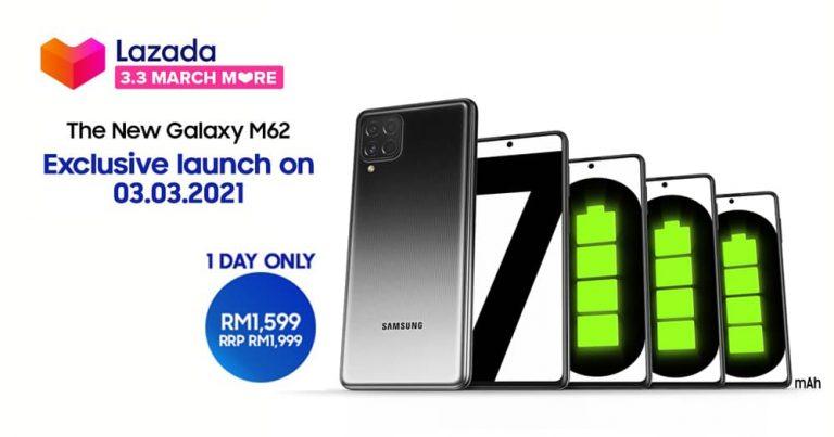 告别电量焦虑!Samsung Galaxy M62 定 3/3 发售,原价 RM1999 首卖当天优惠价仅 RM1599!