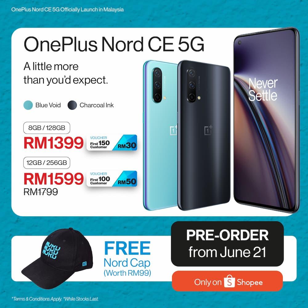 OnePlus Nord CE 5G 售价