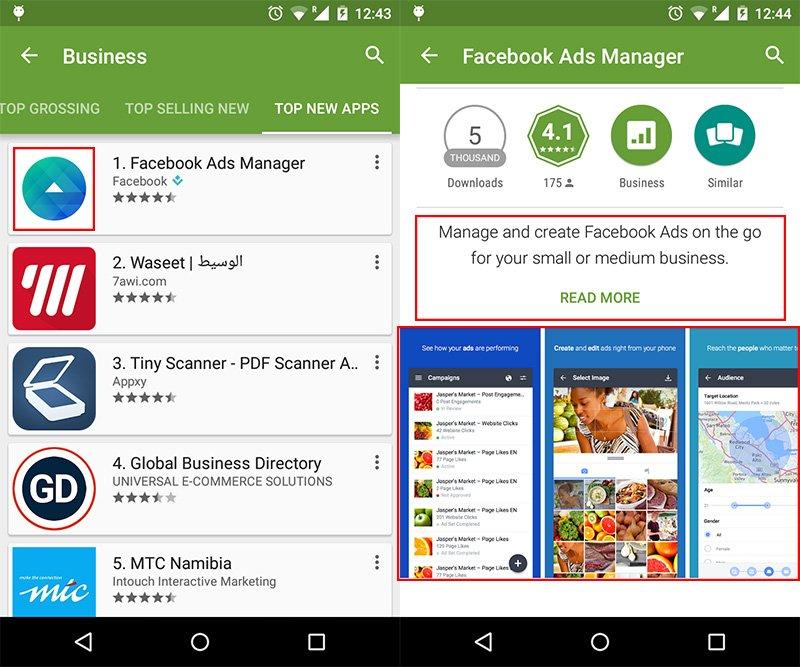 Google Play - design