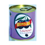 Black Olives - 100G