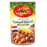 Fava beans Egyptian Recipe -  450G