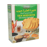 Ten seed rusk  with natural spices - 300G