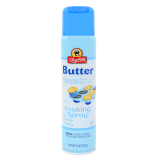 Butter Flavor Cooking Spray -  227G