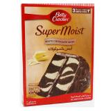 Supermoist White Chocolate Swirl Cake -  500G