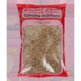 Green lentils - 1KG