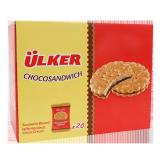 Cocosandwich Biscuit -  20 x 22.5G