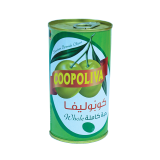 Canned Green Olives - 200G