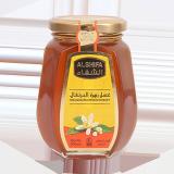 Orange Honey - 500G