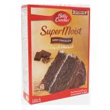 Supermoist Dark Chocolate -  500G