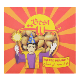 Salted Peanuts -  4 x 330 Ml