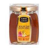 Natural Honey - 125G