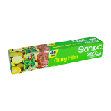 Premuim Cling Film - 450 MM