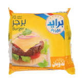 Sliced Cheese Burger - 200G