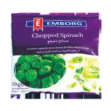 Chopped Spinach - 450G