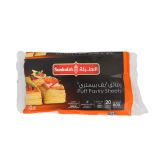Puff Pastry Squares - 800G