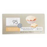 White Chocolate Baking Bar -  250G
