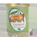 Green Olives - 100G