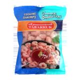 Cooking  Frozen Shrimps - 500G