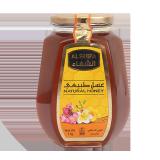 Honey - 1K