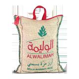 Sella Basmati Rice - 5Kg