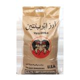 Long grain parboiled rice - 10K