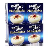 Muhallabiah -  85G