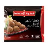 Meat balls - 360G