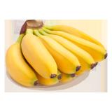 Bananas Philippine - 1.0 kg