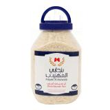 Brown Basmati Rice -  2Kg