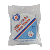 Plastic Rond Tray - 50 count