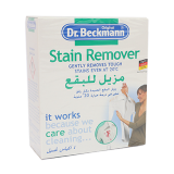 Stain Remover - 40G