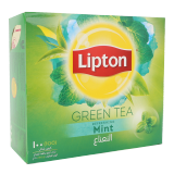 Green Mint Tea -  100 Teabags x 1.5G