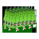 Glass Bottle -  250 Ml