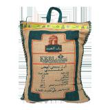 White Basmati Rice - 5Kg
